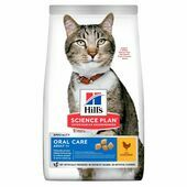 Hill's Science Plan Feline Oral Care Adult Cat Chicken
