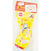Pedigree Dog Christmas Stocking with Treats & Toy