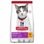 Hill\'s Science Plan Senior Dry Cat Food Chicken