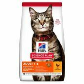 Hill\'s Science Plan Adult Dry Cat Food Chicken