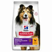 Hill's Science Plan Mature Adult Medium Dry Dog Food Chicken 2.5kg