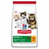 HILL\'S SCIENCE PLAN Kitten Dry Food Chicken Flavour