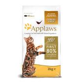 Applaws Hypoallergenic Chicken & Veg Adult Cat Food