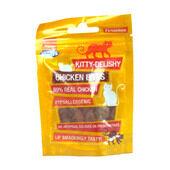 10 x Good Girl Kitty Delishy Chicken Bites