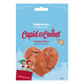 12 x 40g Cupid & Comet Turkey Bites For Dogs