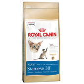 Royal Canin Siamese 38 Adult Cat Food