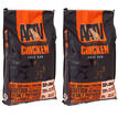 AATU 80/20 Chicken Dry Dog Food - Various Sizes additional 2